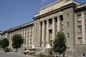 Вольский Технологический Колледж