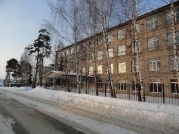 Кунгурский государственный художественно-промышленный колледж