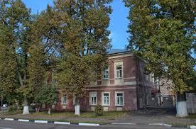 Профессиональное училище № 37 Московской области