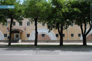 Кисловодское государственное училище (техникум) олимпийского резерва