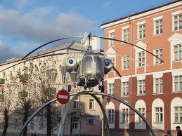 Кумертауский авиационный техникум