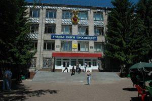 Кумертауский горный колледж