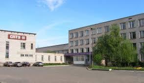 Сарапульский Промышленно-Строительный Техникум