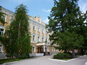 Профессиональное училище № 15