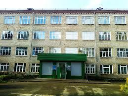 Коми-Пермяцкий сельскохозяйственный техникум