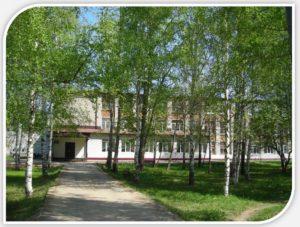 Кудымкарское медицинское училище (техникум)