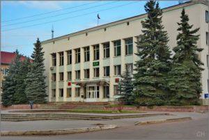 Профессиональное училище № 12 г. Вязьмы
