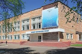 Глазовский политехнический колледж