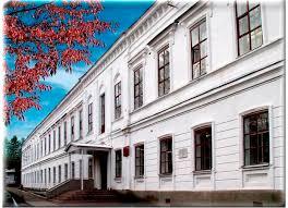 Сарапульский педагогический колледж