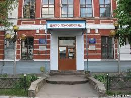 Рыльский Социально-Педагогический Колледж Курской Области