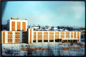 Профессиональное училище № 55 г. Лысьва Пермского края