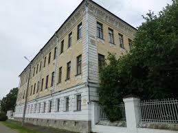 Великоустюгский гуманитарно-педагогический колледж