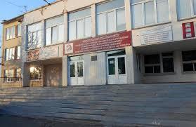 Минусинский педагогический колледж имени А.С.Пушкина