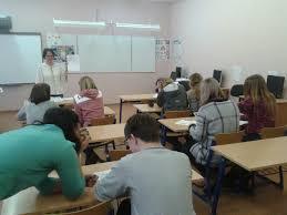 Профессиональное училище № 1