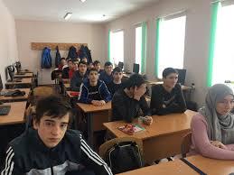 Избербашский филиал Челябинского радиотехнического техникума