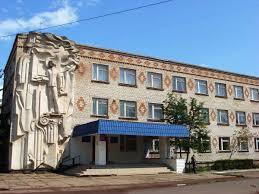 Специальное профессиональное училище №1 закрытого типа г. Ишимбая Республики Башкортостан