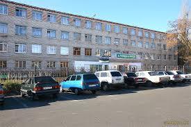 Губкинский горный колледж