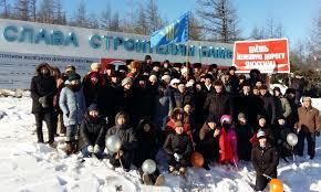 Южно-Якутский региональный колледж