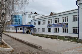 Белорецкий металлургический колледж