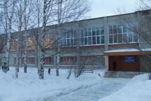 Краснотурьинский колледж искусств