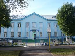 Профессиональное училище № 52