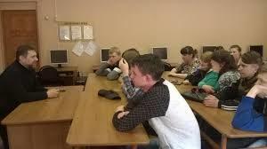 Профессиональное училище № 12