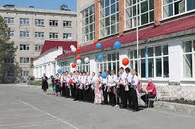 Рефтинское специальное профессиональное училище закрытого типа № 1