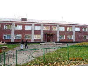 Профессиональное училище № 14