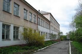 Муниципальное бюджетное общеобразовательное учреждение Техникумовская средняя общеобразовательная школа