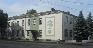 Апшеронский лесхоз-техникум Краснодарского края