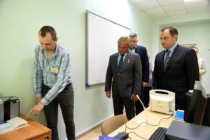 Балашихинский техникум (Бывший Балашихинский индустриально-технологический техникум)