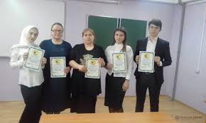 Республиканский профессионально-педагогический колледж №2