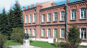Колледж БФ БашГУ