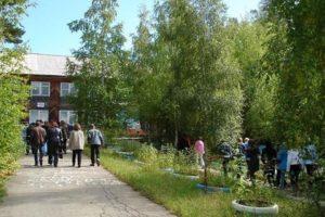 Профессиональное училище № 66 г. Усть-Илимска
