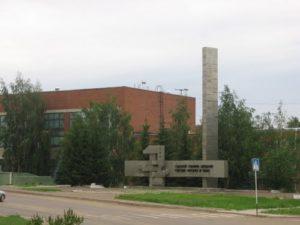 Профессиональное училище № 9 города Вятские Поляны