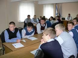 Куртамышское специальное профессиональное училище № 1 закрытого типа