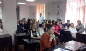 Ростовский торгово-экономический колледж — Геленджикский филиал