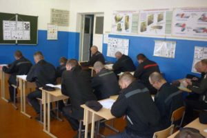 Профессиональное училище № 52 ФСИН