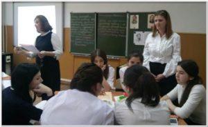 Карачаево-Черкесский педагогический колледж имени Умара Хабекова
