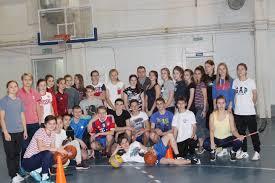 Училище (техникум) олимпийского резерва №2