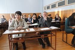 Профессиональное училище №6