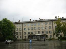 Асбестовский экономический колледж