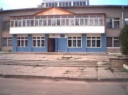 Профессиональное училище № 72 пос. Адамовка