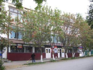 Корсаковский филиал Сахалинского топливно-энергетического техникума
