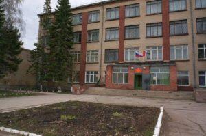Новосибирский монтажный техникум — Искитимский филиал