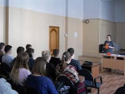 Ивановский промышленно — экономический колледж