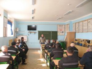 Профессиональное училище № 13 ФСИН