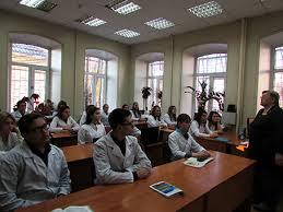Московский областной медицинский колледж №1 Рузский филиал
