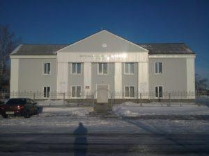 Жирновский нефтяной техникум — Еланский филиал