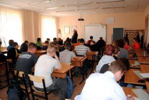 Профессиональное училище № 34 г. Меленки